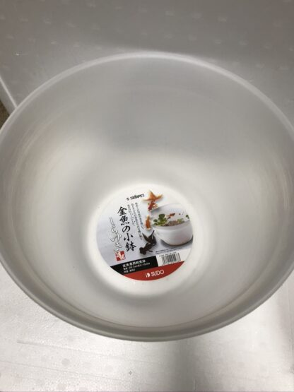 Medaka Fish Bowl White