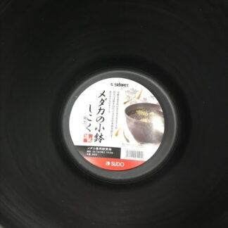 Medaka fish bowl black