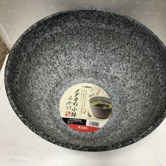 Medaka Bowl